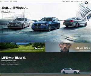 【車の懸賞/モニター】:LIFE with BMW 5.キャンペーン