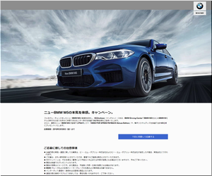 【車の懸賞/モニター】:BMW Driving Centerで本気の走りを体感。韓国 Incheon 2泊3日