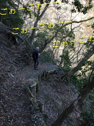 2018-03-10-養老登山-016