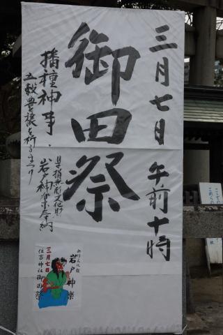 20180307sumiyoshi1.jpg
