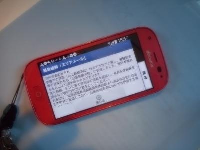 049 - コピー (400x300)