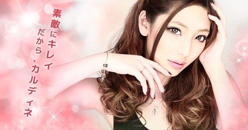 ca_qjin500.jpg