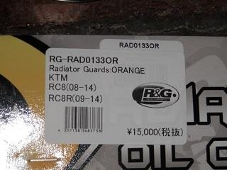 RC8R0112.jpg
