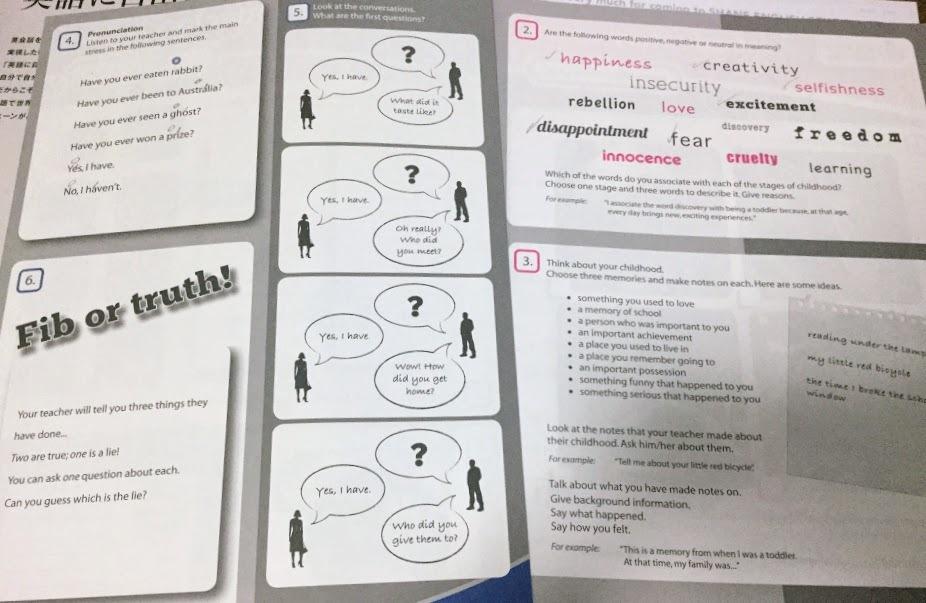 シェーン英会話体験レッスン資料1