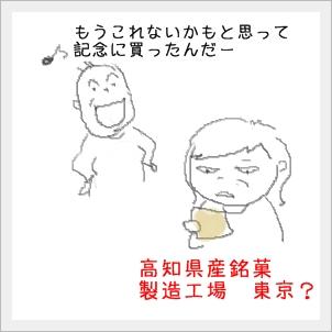 toukyoumiyagekayo.jpg