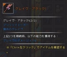 20180319_SD_01.jpg