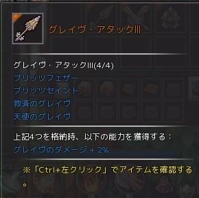 20180319_SD_03.jpg