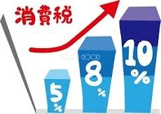 2018年3月会報土居先生(消費税1)