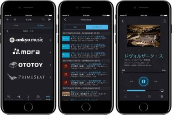 iAudioGate01
