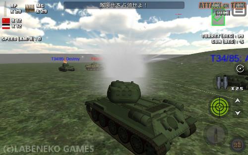 Screenshot_WP_03_29.jpg