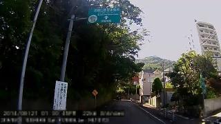 CH1_20140921_133045.jpg
