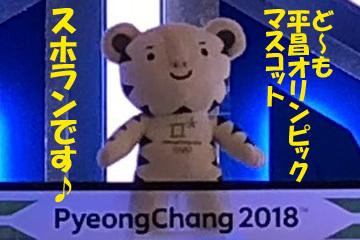 2018021605.jpg