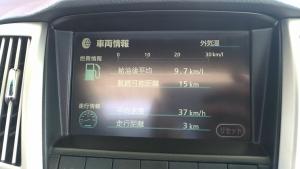 3.18燃費