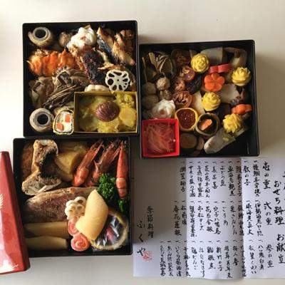 fukuya_osechi_2018