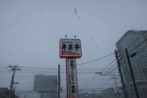 弁菜亭㉗ (6)_R