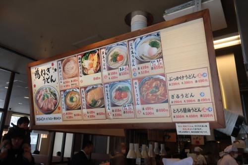 丸亀製麺㊾ (2)_R