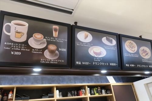 横井珈琲パセオ店③ (2)