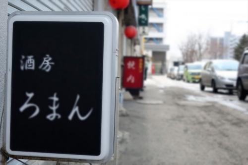 利久庵⑪ (5)_R