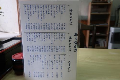 三徳㊴ (2)_R
