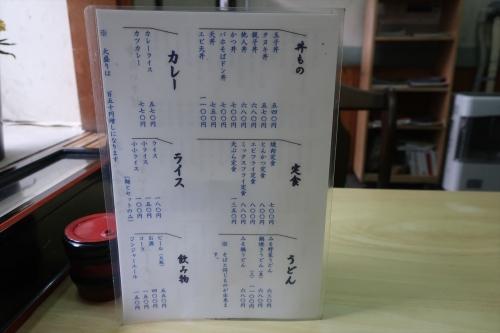 三徳㊴ (3)_R