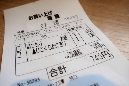 信州庵⑲ (7)_R