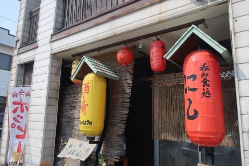 にし (1)_R