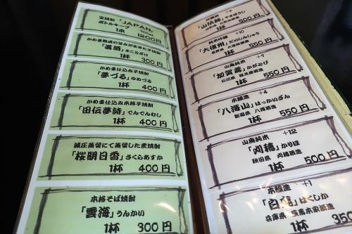 そば辰⑦ (8)_R