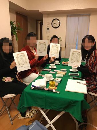 ルノルマンカードリーディング初級講座2018年2月3日②