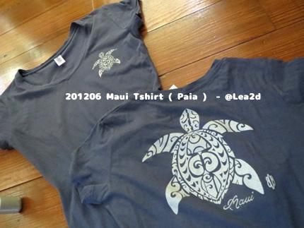 201206 マウイ島に行ったら欲しいTシャツ(ホヌモチーフ)