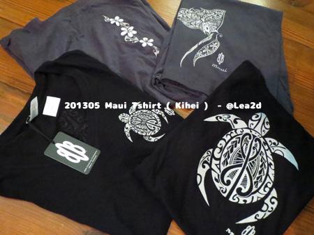 201305 マウイ島に行ったら欲しいTシャツ(ホヌモチーフ)