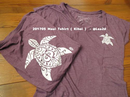 201705 マウイ島、キヘイのお店で買ったホヌの T シャツ
