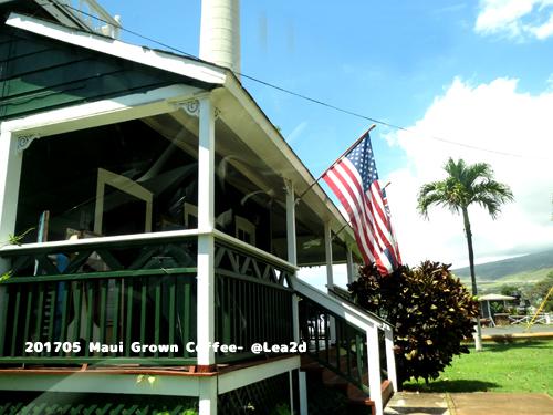 201705 マウイ島ラハイナのコーヒー屋さん「Maui Grown Coffee Company Store」で買ったコーヒー