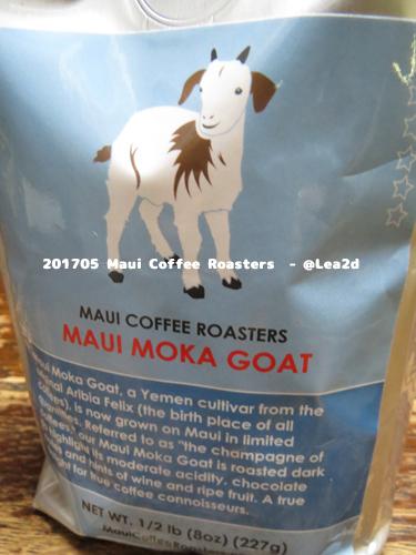 201705 マウイ島のマウイコーヒーロースターズさんで買ったコーヒーはMaui Moka Goat「champagne of coffee」