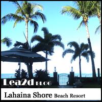 ハワイ、マウイ島のホテル「Lahaina Shores Beach Resort (ラハイナショアーズ)」宿泊ブログ