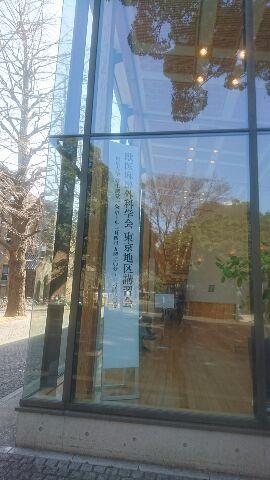東京大学前
