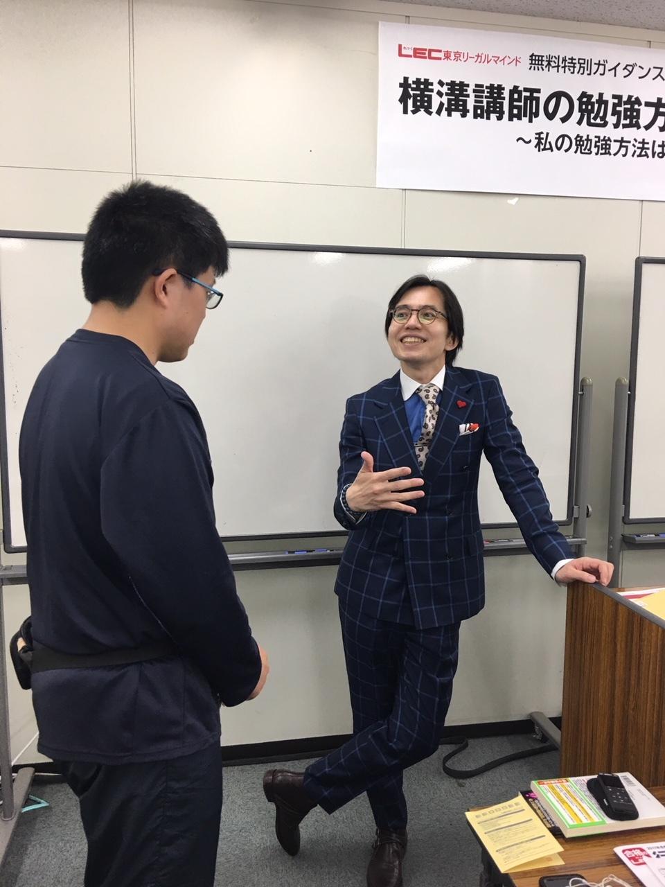 20170503_横溝講師と中村さん