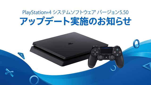 20180308-ps4-01.png