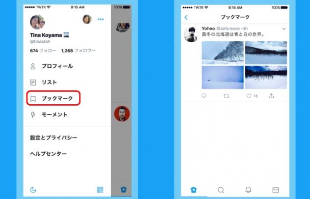 l_yu_bookmark3.jpg