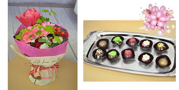 お花とチョコ