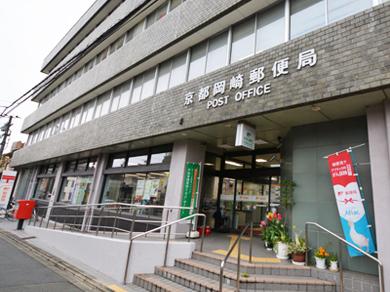 bank-okazaki-postoffice2.jpg