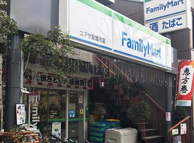convini-familymart-yuasashogoin.jpg