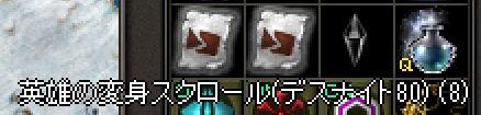 WS000127.jpg