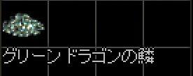 WS000137.jpg