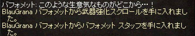 WS000161.jpg