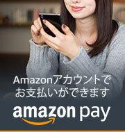 amazon_pay_180x190.jpg