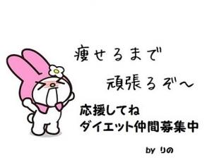Lino☆