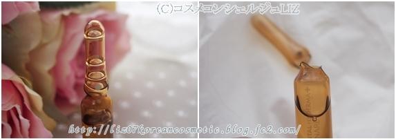 【ジェロビタール】アンチリンクルブースター 写真撮影:コスメコンシェルジュLIZ