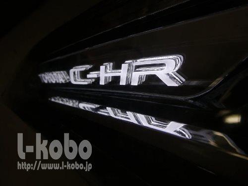 C-HRヘッドライト加工2