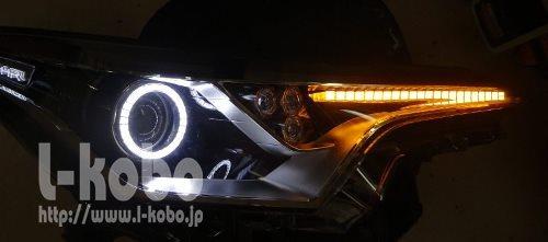 C-HRヘッドライト加工1