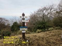 鷲頭山山頂 山頂には神社が立っていた